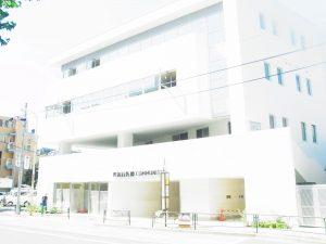 世田谷医療COMMUNITY 医院外観