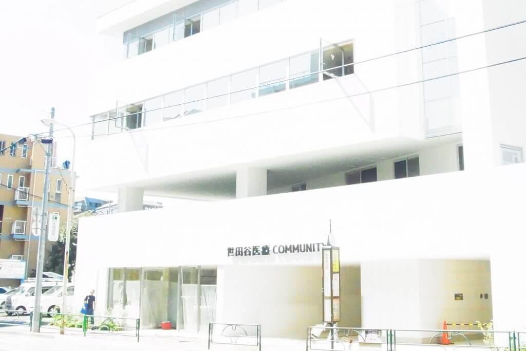 世田谷医療COMMUNITY 世田谷通りデンタルオフィス松陰神社前医院外観